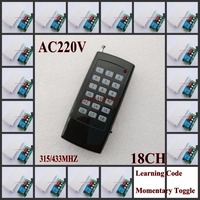 AC 220V 18 Channel Remote Switch 10A Relay Receiver Transmitter 315 433 RF LED Lamp Bulb