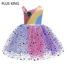 3-10T High Quality Girls Dress Stars Ball Gown Formal Dresses Princess Party Rainbow Color