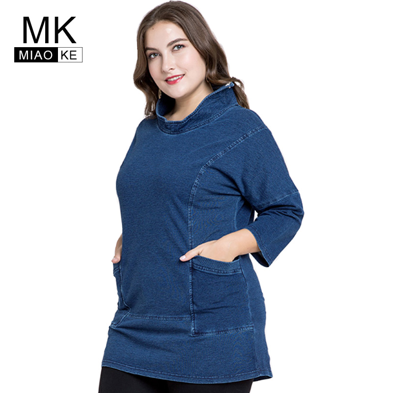 3343036386f45 Detail Feedback Questions about Miaoke 2018 plus size denim tops women  clothes Fashion Cropped sleeves High collar Inserts Medium length T shirt  4xl 5xl 6xl ...