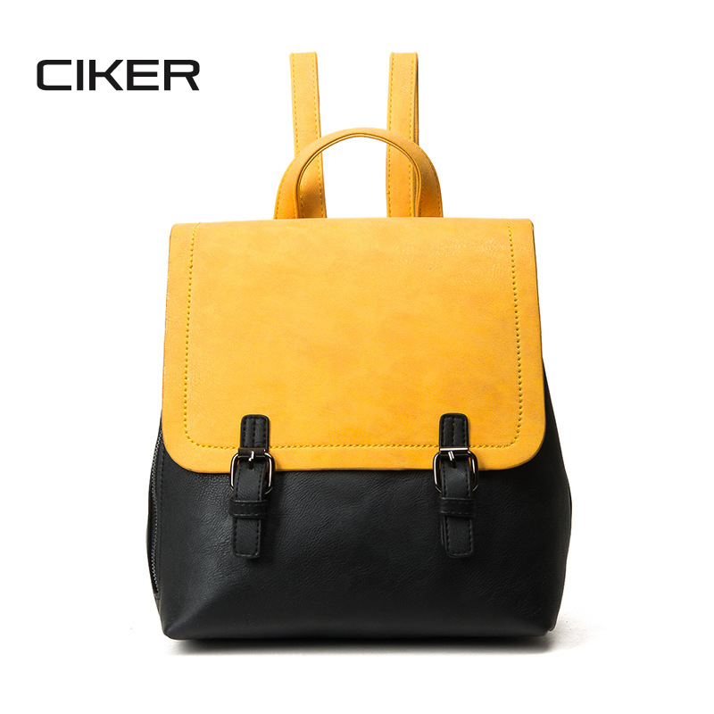 CIKER New 2017 Fashion Contrast Color Leather Backpack Women Backpacks Sweet Beautiful Gril S School Bag