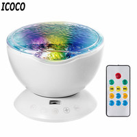 7 Colors Ocean Wave Starry Sky LED Projector Ocean Light Audio Cable Novelty RC Night Light