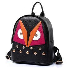 2017 Новая Мода рюкзаки мужчины путешествия рюкзак женщины школьные сумки для подростков девушки mochilas Монстр кожа рюкзак мешок