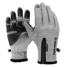 Winter Gloves Anti-slip Gloves Men Touchscreen Thicken Keep Warm Mittens Sport Gloves Running Biking Gloves for Men Women