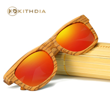 Kithdia Brand Zebra Polarized Natural Wood Sunglasses Handmade and Support Drop Shipping / Provide Pictures #KD015