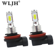 WLJH 2x White Unique High Power Canbus Universal H8 H9 H11 LED Fog Light Bulb Fog Lamp Daytime Running DRL Light for Car