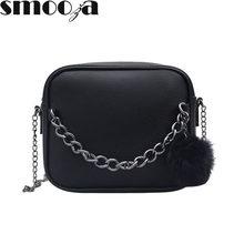 445aefa8ced8 SMOOZA Малый дизайнер цепи Для женщин кожаная сумка Для женщин Курьерские  Сумки из искусственной кожи через плечо сумка через пл.
