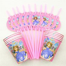 20pcs/set Sofia Princess Party Supplies Theme Straws Tableware Birthday Drinking Decorations