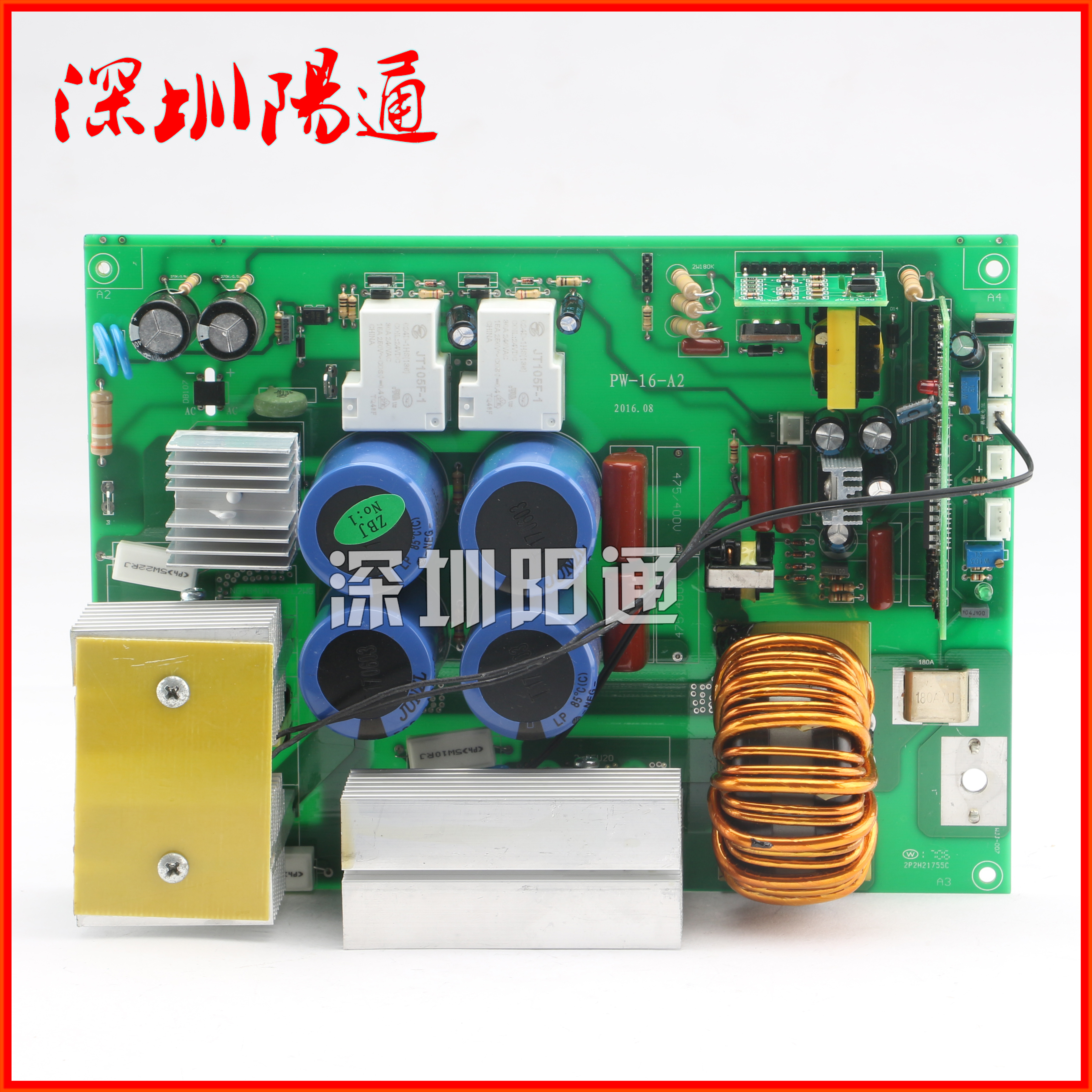 Single Board Electric Welding Machine Double Power ZX7-250S Single Pipe IGBT Welding Machine 220/380 Dual Purpose Circuit Board напольные весы scarlett sc bs33e075