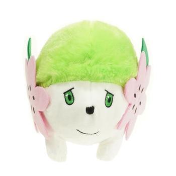 Pokemon Jiemi Plush Doll Grass Hedgehog Land Form Doll Cartoon Doll 251