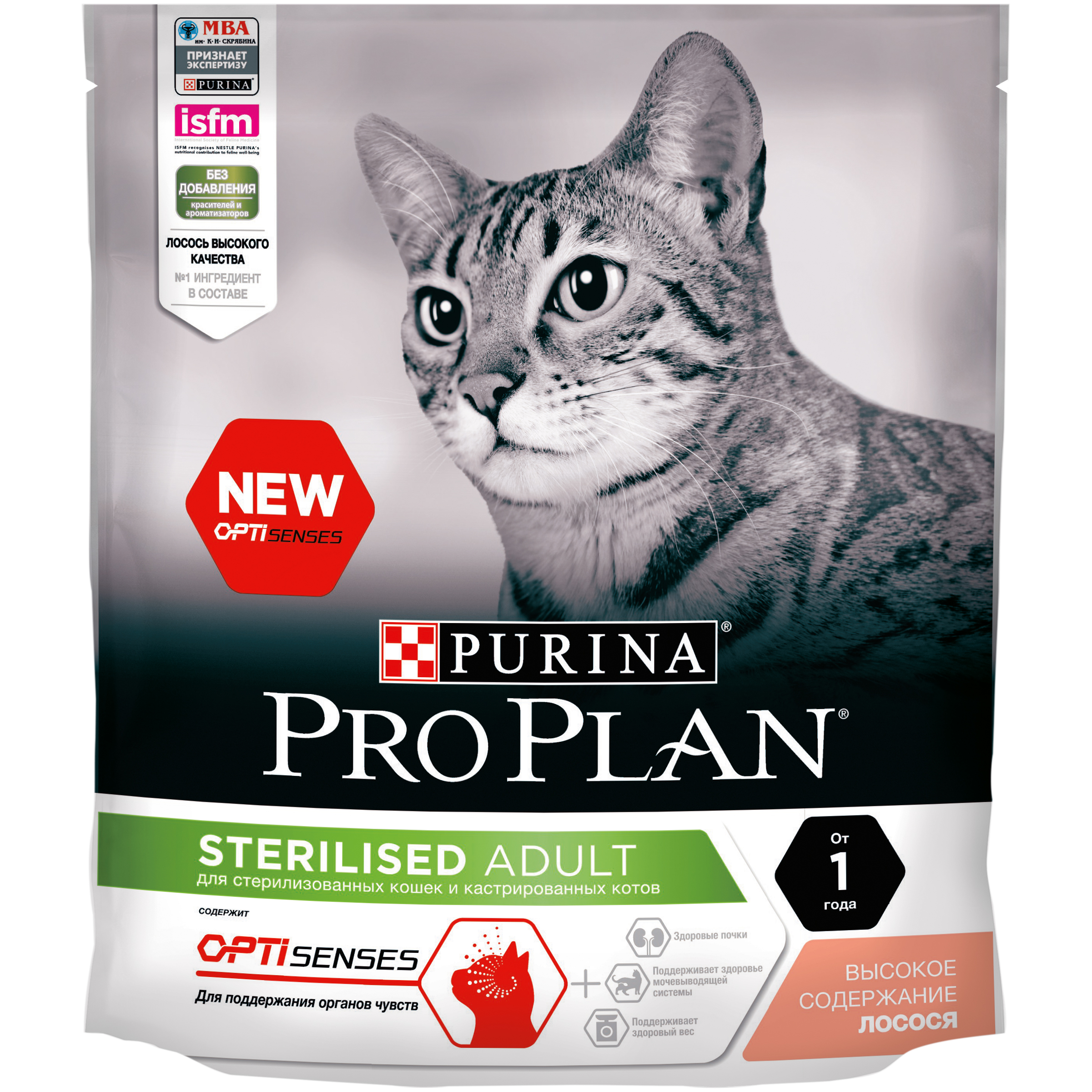 Pro Plan dry food for sterilized cats and neutered cats, for the maintenance of the senses, with salmon, Package, 400 g pro plan dry food for sterilized cats and neutered cats for the maintenance of the senses with salmon 8 x 400 g