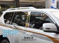 Высокое качество 24 шт. Нержавеющаясталь полное окно + B столб Рамки Накладка для Toyota Land Cruiser Prado FJ150 2010 2011 2012 2013