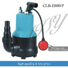 Excellent Quality CLB 12000P Submersible Aquarium Circulation Pump