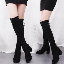 New autumn and winter womens boots over the knee high-stretched elastic thick with pointed high-heeled wild