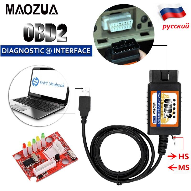 Russe MZ327 USB V1.5 modifié pour Ford ELMconfig CH340 + 25K80 puce Avec Interrupteur HS-CAN/MS-CAN ELM327 pour Ford FOCCCUS