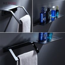 цена на Black Bathroom Shelf Single Bathroom Shelves Towel Ring  Wall Mounted Multifunction Corner Shelf Rack with Hair Dryer Holder