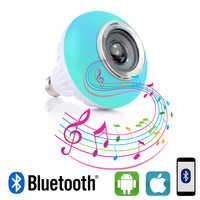 Smart E27 RGB głośnik Led na bluetooth żarówka 12W odtwarzanie muzyki możliwość przyciemniania bezprzewodowa lampa Led z 24 przyciskami zdalnego sterowania