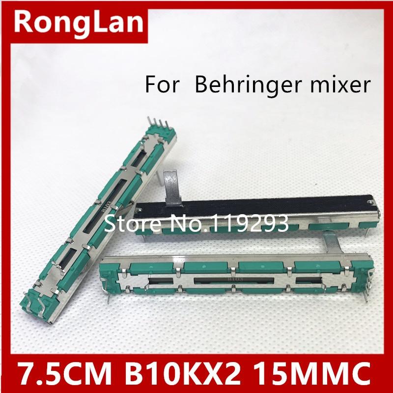 [BELLA] Freeshipping Double B10K Original Behringer Mixer Fader 7.5 CM 7.5CM 75MM B10KX2  Potentiometer--10PCS/LOT