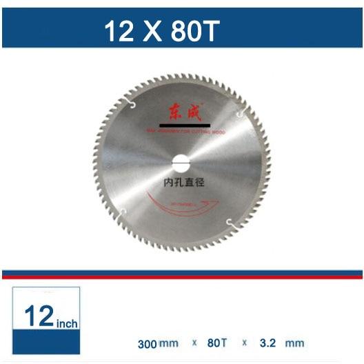 12X80T