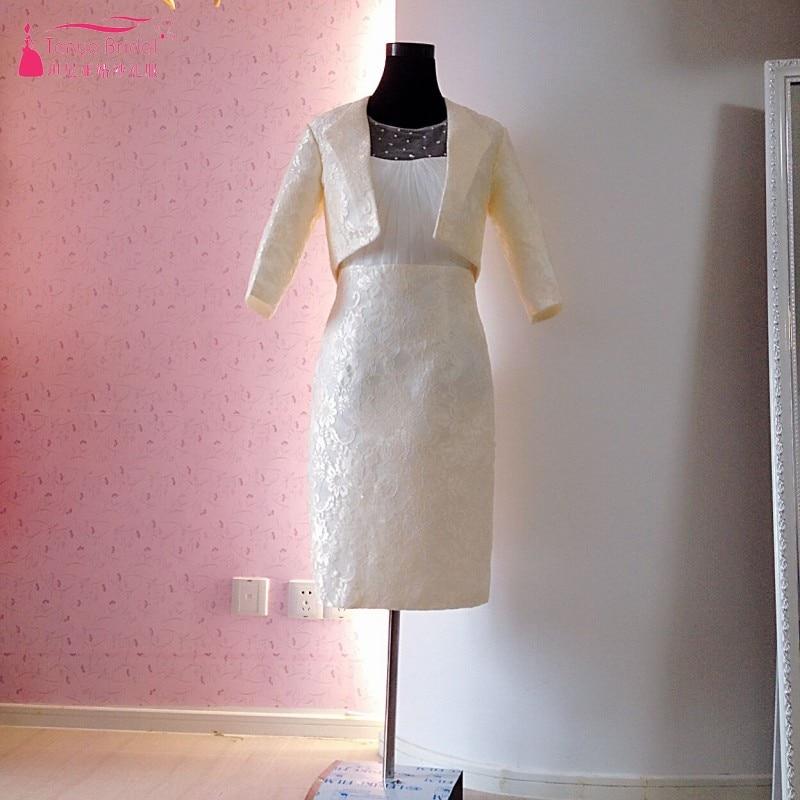 Свадьба Мать невесты платья с жакетами платье vestido de madrinha вечерние прямые бежевый Женская обувь DQG229