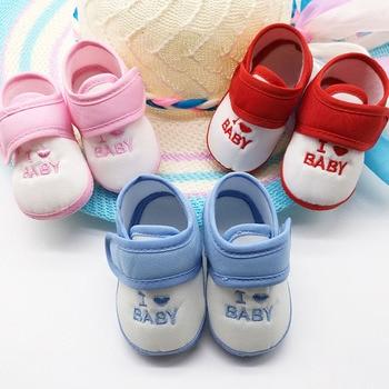 Newborn soft-bottom first walkers
