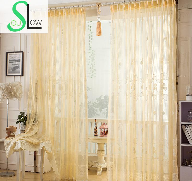 Slow Soul Beige Curtains Window Ventilation Decoration Living Room