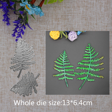 2019 New Arrival  Beautiful Leaf 2Pcs Cutting Dies Stencil DIY Scrapbook Embossing Decorative Paper Card Craft Template 130x64mm 2019 new arrival lovely circle grass cutting dies stencil diy scrapbook embossing decorative paper card craft template 89x83mm