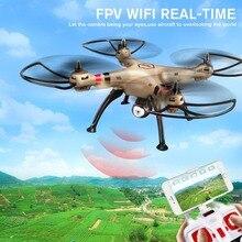 SYMA X8HW Радиоуправляемый Дрон с камерой HD Wifi FPV RC Квадрокоптер 2,4G 4CH гироскоп пульт дистанционного управления р/у Дрон вертолет Безголовый режим подарок