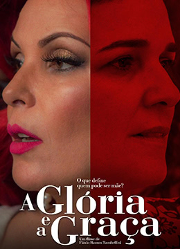 《异样姐妹》2017年巴西剧情,家庭电影在线观看