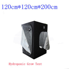 1PC 120CM x120CM x200CM Hydroponic Grow Tent Reflective Mylar Window Cabinet Hut