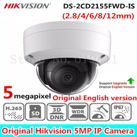 2017 HiK 5MP English Version Network Dome Camera DS 2CD2155FWD IS Fixed Lens IP Camera H