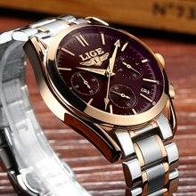 Saatler Erkekler LIGE Marka Tam Çelik Askeri Saatler erkek Kuvars Saat Erkek Iş Izle Spor Su Geçirmez Kol Saati Adam Relojes