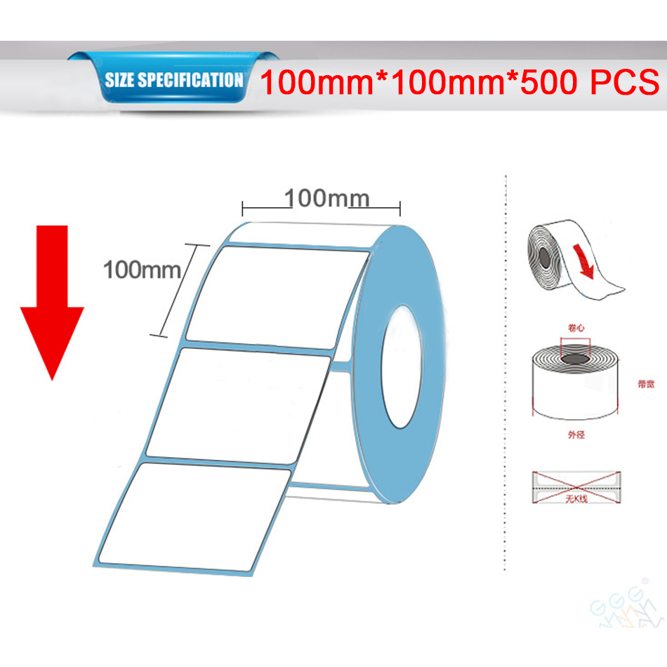 Pos 108mm 4 inch Thermal Labels papaer Holder stickers Barcode label paper roll white 100*100*500 or 100*150*250 or 100*150*500Pos 108mm 4 inch Thermal Labels papaer Holder stickers Barcode label paper roll white 100*100*500 or 100*150*250 or 100*150*500