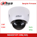 Dahua IP камера 2MP SD42212T-HN (-S2) 5,3 мм ~ 64 мм 12x Starlight PTZ сетевая камера с поддержкой PoE + камера безопасности