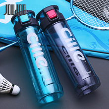 JOUDOO 730ml Water Bottle Sports My Drink Portable Outdoor Bottles for Protable Leak Proof Tour Climbing 35