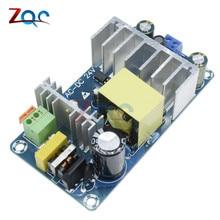 Коммутационный модуль питания переменного тока 110 В 220 В в постоянный ток 24 В 6А в 8А AC-DC коммутационная плата питания 6A-8A 50 Гц/60 Гц 100 Вт