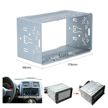 2-Din New Car Stereo Install Dash Bezel Panel For Radio/DVD Player Mounting