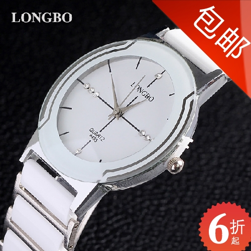 Luxury Ceramic Water Resistant Sports Women Wrist Watch,Free Shipping Top Quality Women Steel Ceramic Rhinestone Watches 8493