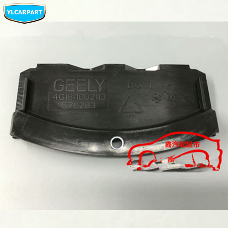 Pour Geely Emgrand 7, EC7, EC715, EC718, Emgrand7, E7, FE, Emgrand7 Emgrand7-RV, EC7-RV, EC715-RV, GC7, protection de transmission de voiture à bord