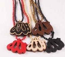 Moslim Islam Allah Houten Hanger Ketting 8mm Bead Strand Hip Hop Ketting Mode sieraden Accessoires