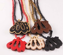 Muslim Islam Allah Wooden Pendant Necklace 8mm Bead Strand Hip Hop Necklace Fashion Jewelry Accessories