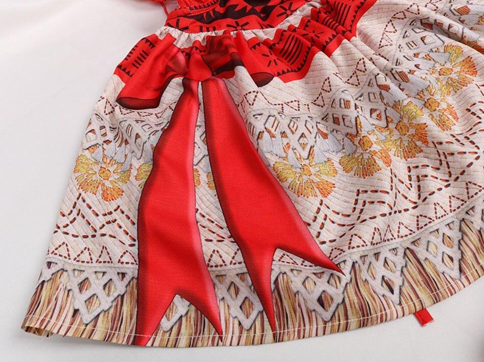 Moana costume - ZT837 (6)
