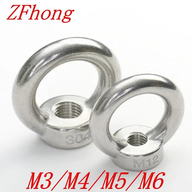 5PCS M3 M4 M5 M6 M8 M10 Lifting eye nuts Stainless steel Ring eye Ring nut 10pcs din582 m3 m4 m5 m6 m8 m10 m24 304 stainless steel marine lifting eye nut ring nut thread hw108