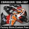 Custom free aftermarket fairing parts for HONDA 1996 1997 CBR 900RR CBR 893RR 96 97 fireblade repsol body CBR 893 fairings kit