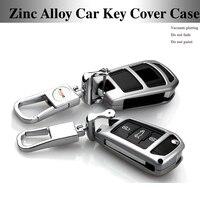 Hot Sale 3D Metal Car Key Case Chains Key Bag Covers Key Case Protective Key Shell