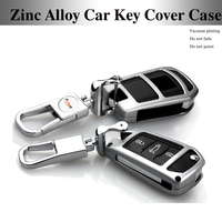 Hot Sale 3D Metal Car Key Case Chains Key Bag Covers Key Case Protective Key Shell