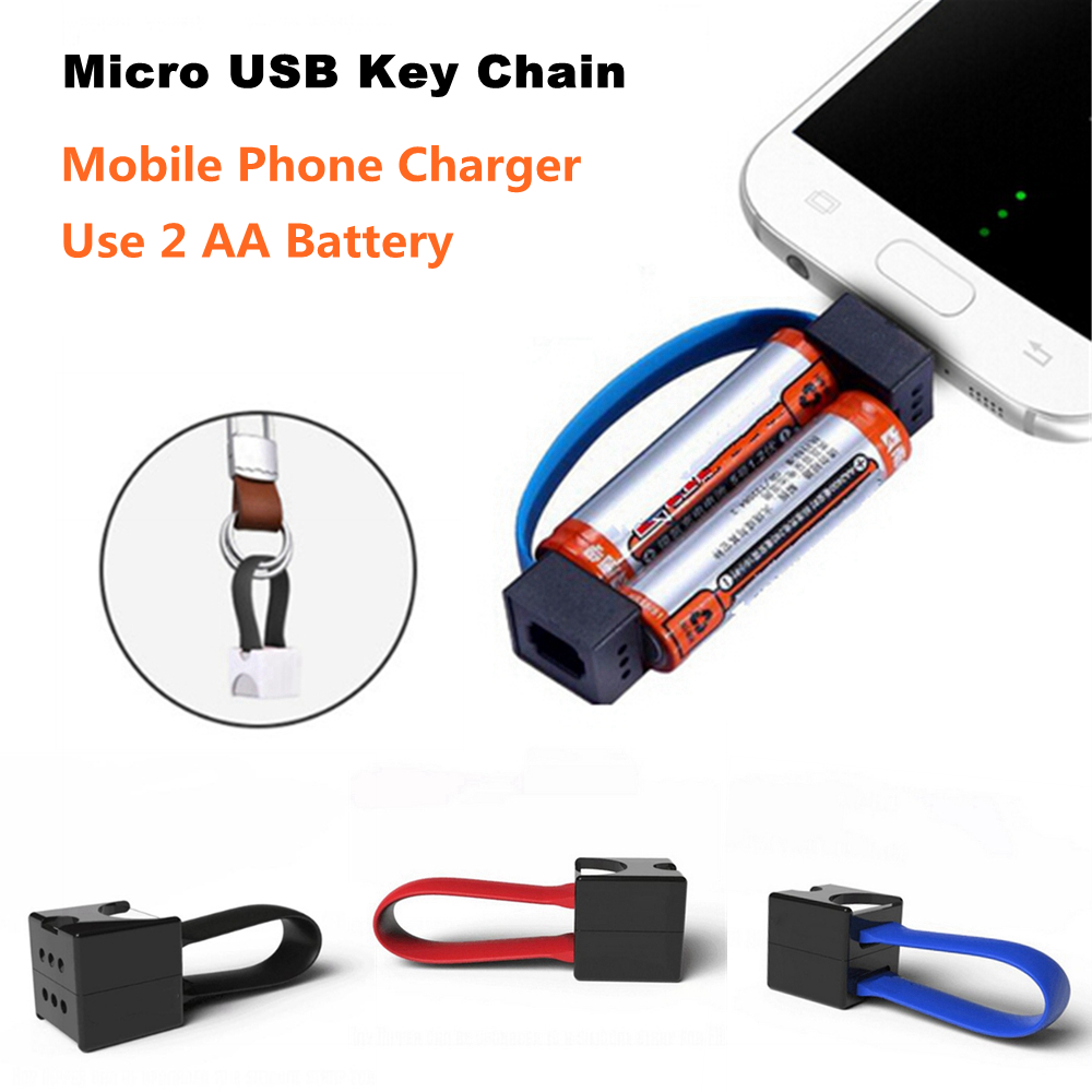 Micro USB Charger Cable Key Chain Emergency Charge 2 AA Battery Power Charger Mini Car Smart Phone Key Ring Holder Keychain Kit