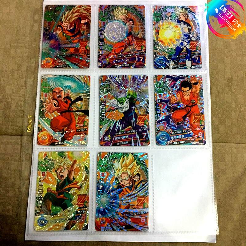 Japan Original Dragon Ball Hero Card HG7 Goku Toys Hobbies Collectibles Game Collection Anime Cards
