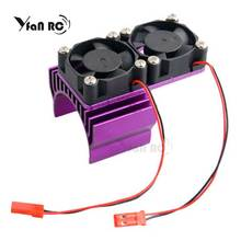 цена на 1PC 540 550 Motor Heat Sink D39mm Motor Radiator with Cooling Fan for 1:10 1:8 RC Cars Brushed Brushless Motors Parts
