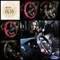 Pink and black Car Steering Wheel Cover Car Styling  Auto Accessories girl The embroidery design Car seat covers collocation 05