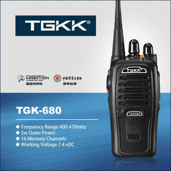 TGK-680  handheld 5w walkie talkie